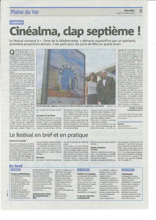 Cinealma Lancementweb1